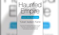 El imperio maldito (Haunted Empire)