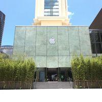 Sí, ese muro de piedra es translúcido: así es la nueva Apple Store de Macao