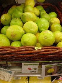 El precio de las frutas y las verduras en Japón