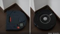 Neato XV-15 frente a Roomba 581, lucha de robots