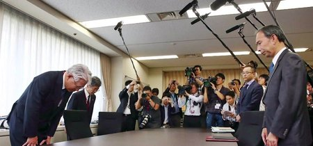 Europa recomienda no usar metales de Kobe Steel mientras las marcas japonesas de coches dicen que todo OK