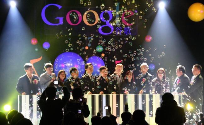 mas detalles sobre Google Music