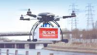 Alibaba quiere llevar té a sus clientes mediante drones en menos de una hora