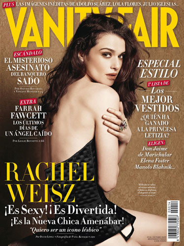 Rachel Weisz portada de Vanity Fair Octubre