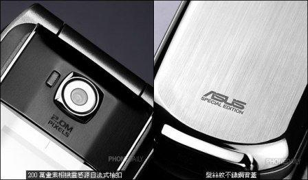 Asus Z801