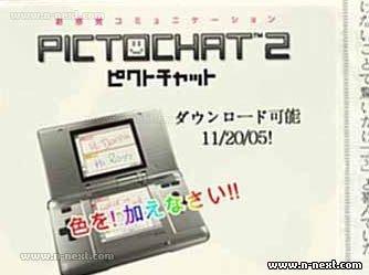 Rumores, Pictochat 2 para DS