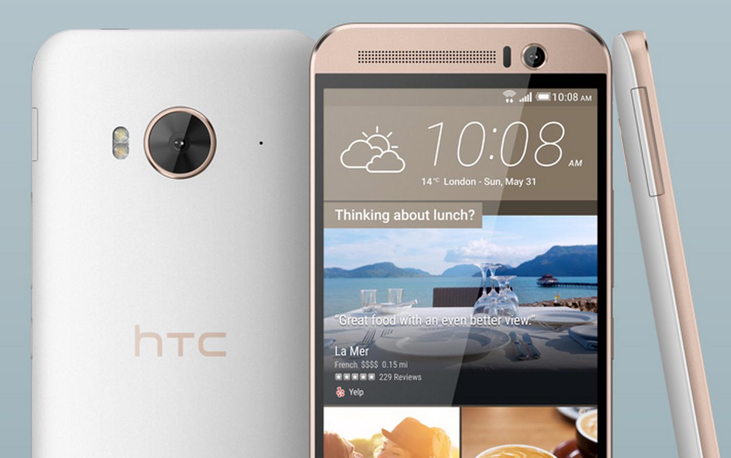 Foto de HTC One ME (7/9)