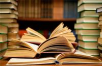 La Asociación de Libreros demanda a Amazon y planea su propia tienda digital [actualizada]