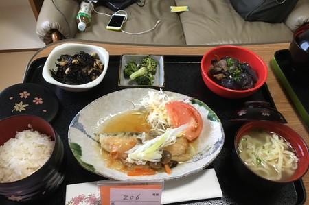 menú-japonés
