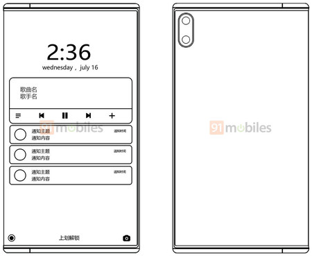 Xiaomi 02