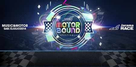Jarama MotorSound Festival: sábado 12 de julio. ¿Se celebrará o no?