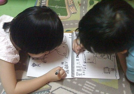 dibujos-infantiles6.jpg