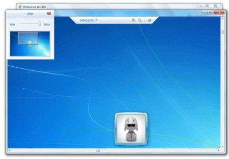 Escritorio remoto en Windows Live Sync