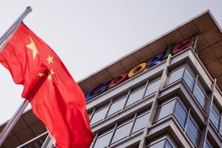 WikiLeaks / China lanzó los ataques contra Google