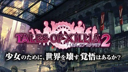 ¿Es un anime? No, es el nuevo tráiler del 'Tales of Xillia 2'