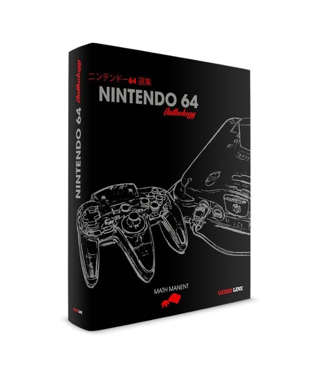Nintendo 64 antología