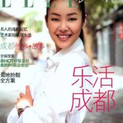 Foto 2 de 20 de la galería liu-wen-una-modelo-china-haciendo-historia en Trendencias