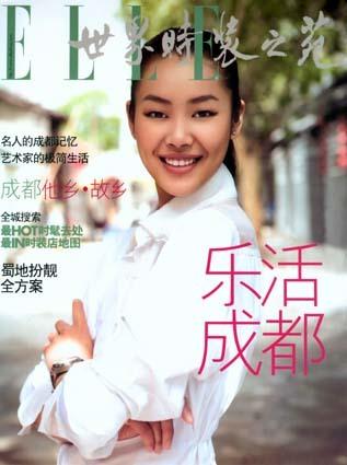 Foto de Liu Wen, una modelo china haciendo historia (2/20)