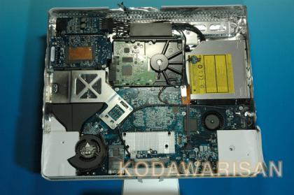 El nuevo iMac al desnudo