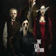 Foto 2 de 10 de la galería arte-de-the-evil-within en Vida Extra