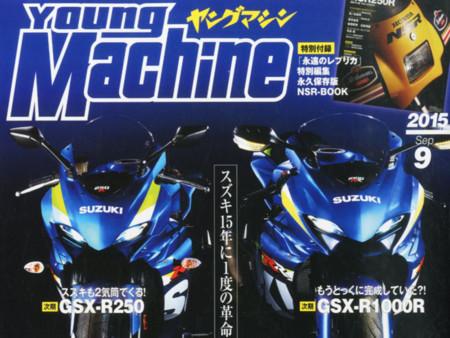 Young Machine Suzuki