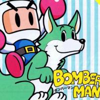 Los clásicos Bomberman '94 y Gradius llegarán a la Consola Virtual de Wii U el próximo 2 de febrero