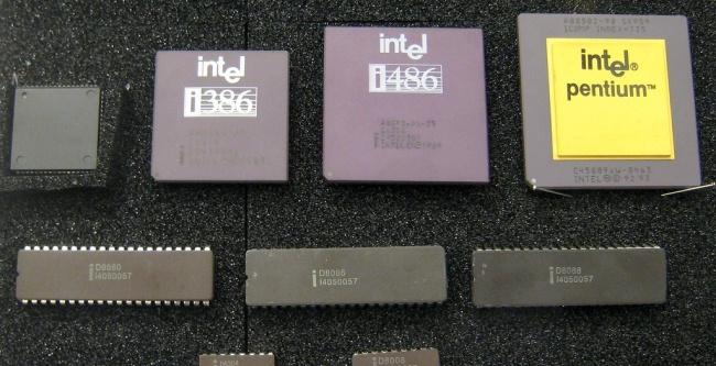 Varias CPU de Intel