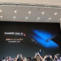 Richard Yu confirma que el nuevo Huawei Mate X llegará en el MWC 2020 con un procesador más potente y una bisagra mejorada