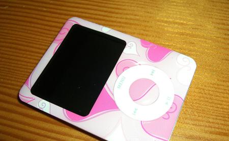 Más rumores: Nuevo iPod multicolor y rebajas en los nuevos portátiles