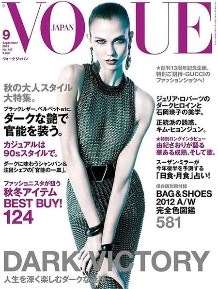 Karlie Kloss es la protagonista de Vogue Japon