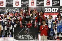 Suzuki se impone a Honda en las 8 Horas de Suzuka