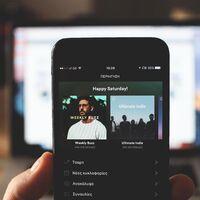 Spotify eliminó la opción de transmitir audio desde las cuentas gratuitas a los altavoces inteligentes de Google, según 9To5Google