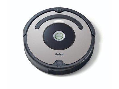 Y más barato aún: el Roomba 615, hoy en Amazon por 259,99 euros