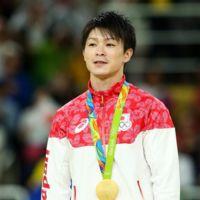 Koehi Uchimura, de Japón