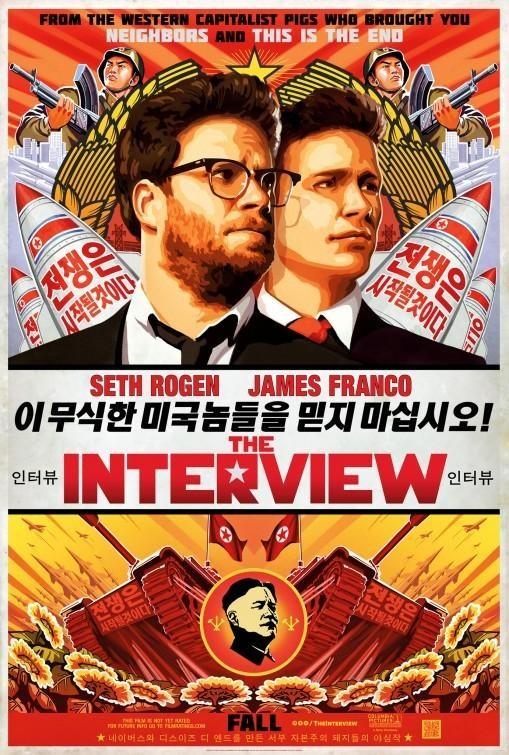 Y finalmente The Interview se estrenó... en Internet. La imagen de la semana