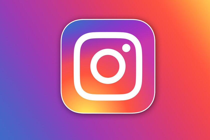 Ya no verás mensajes de desconocidos que te insultan en Instagram