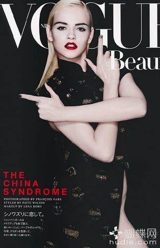 Nars, Ginta Lapina y Vogue Japón para el mes de abril