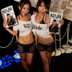 Foto 62 de 71 de la galería las-chicas-de-la-tgs-2011 en Vida Extra