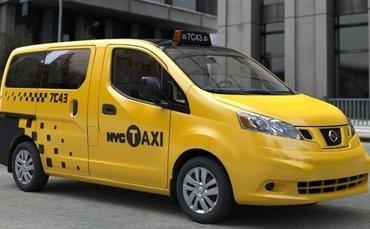 Los nuevos taxis de Nueva York