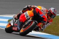 MotoGP Portugal 2012: Sandro Cortese, Casey Stoner y Marc Márquez saldrán desde la pole en Estoril