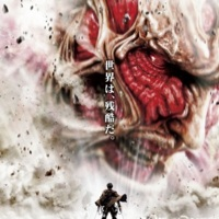 'Ataque a los Titanes', tráiler y cartel de la película en imagen real