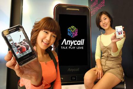 Samsung Haptic 2 presentado en Corea