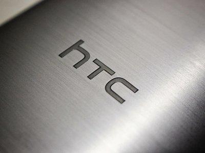 Las ventas de HTC en 2016 habrían descendido al menos un 33% según las últimas previsiones