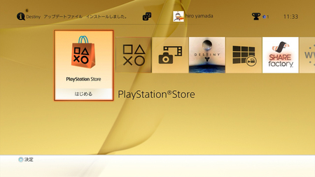 Ps4 Firmware 2 2
