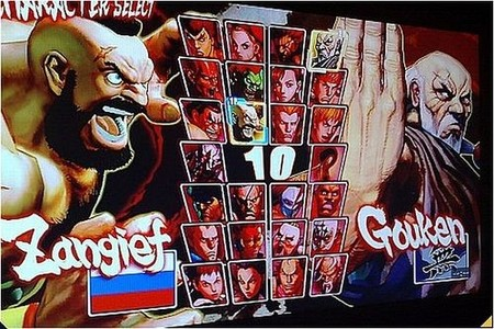 'Street Fighter IV', plantel de luchadores a la vista
