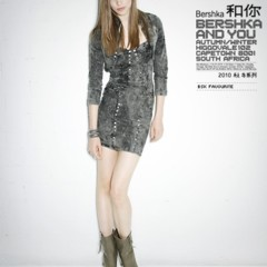 Foto 11 de 11 de la galería los-vestidos-de-bershka-para-esta-navidad en Trendencias