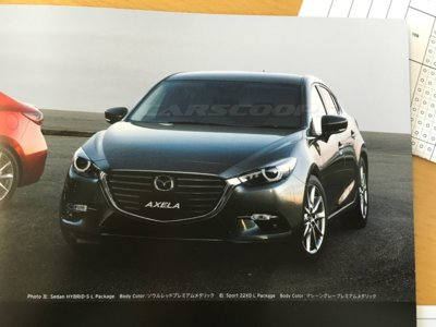 Dile hola, en secreto, al nuevo Mazda3