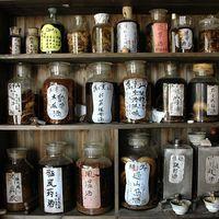 Alguna de las sustancias utilizadas en la medicina tradicional china podría provocarte arritmias