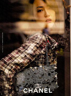 Foto de Celebrities & firmas de lujo (9/11)
