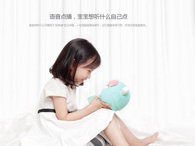 Xiaomi también tiene su propio asistente personal y sorpresa... está pensado para los niños